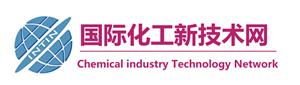 国际化工新技术网 恒志信公司