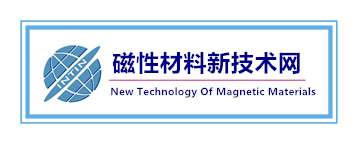 《磁性材料新技术网》